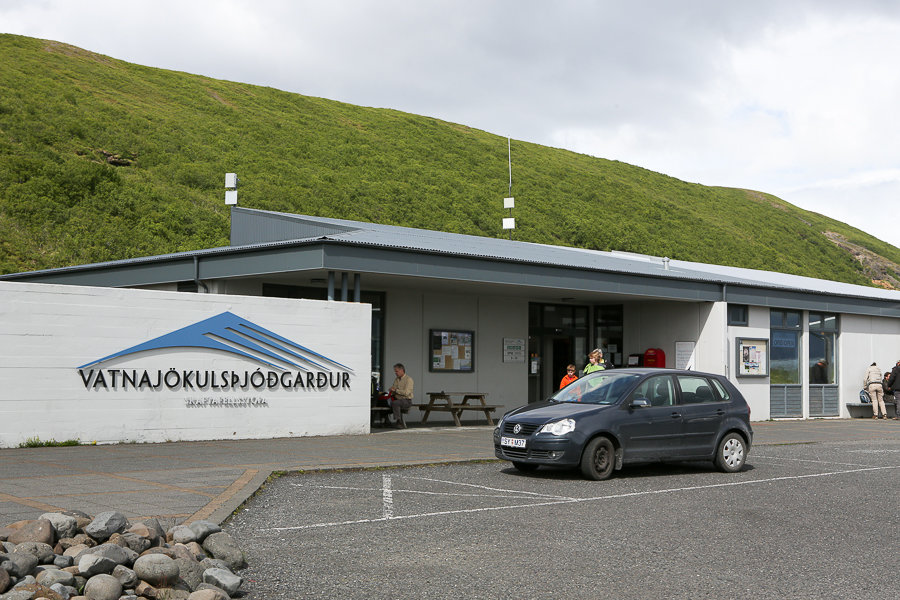 Information Center in Skaftafell National Park